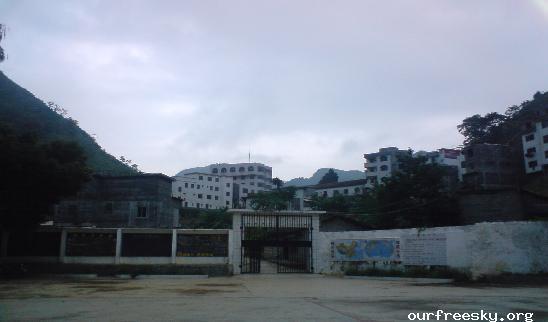 广西大化县走访报告