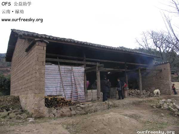 禄劝县马鹿乡亟待解决问题200803